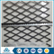 Bottom Price 2016 hot sale stainless steel antenna expanded metal mesh