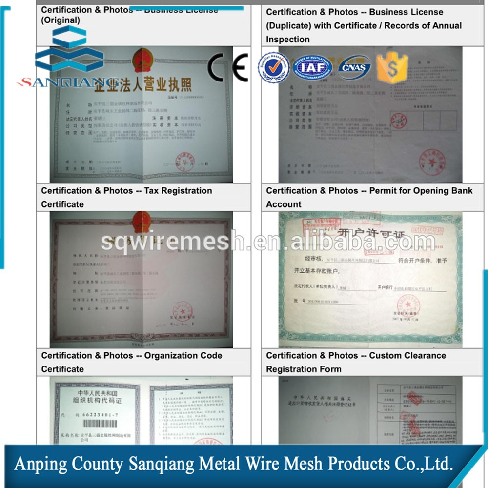 2016 galvanized perforated sheet
