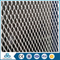 hot dipped galvanizing low carbon steel raised expanded metal mesh philippines(factory)