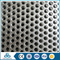 electric grille hexagonal perforated metal mesh in anping factory